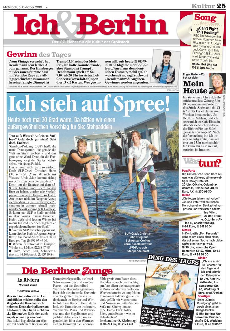 sup berlin - bz